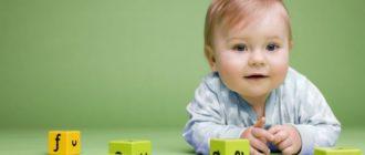 Доброе слово - как развивать ребенка играя?