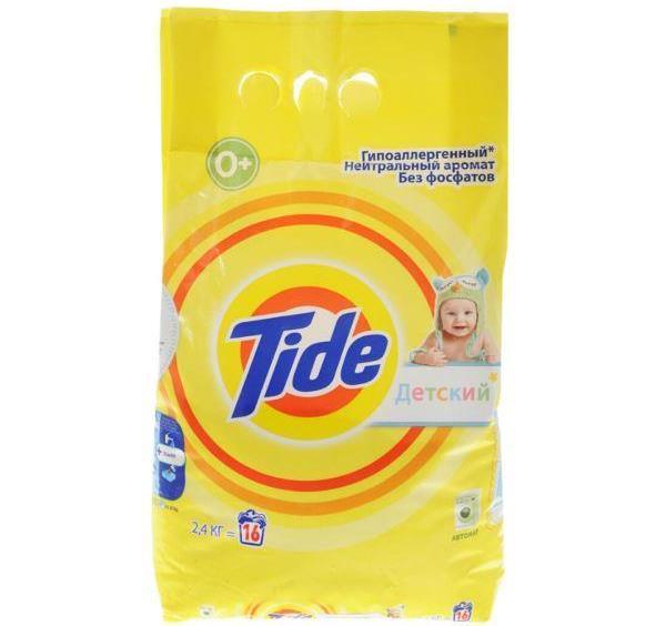 Tide Детский (автомат) фото