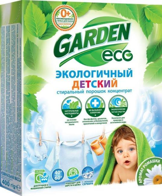 Garden Eco Kids фото