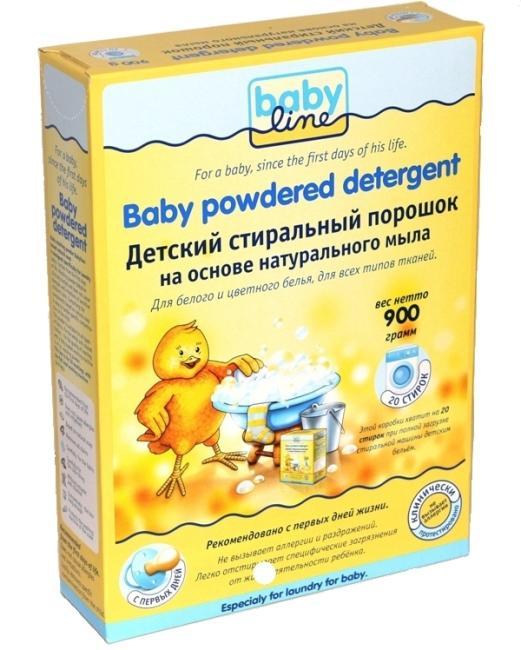 BabyLine Детский фото