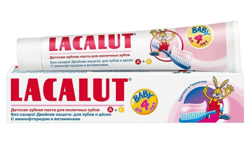 Lacalut baby фото