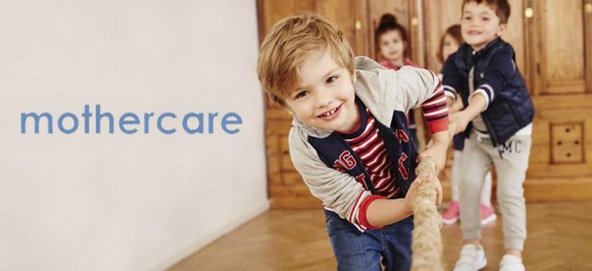 Mothercare фото