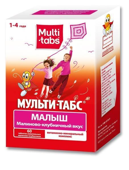 Мульти-табс малыш таб. жев. малина-клубника №60 фото