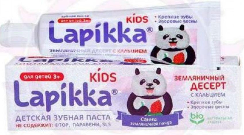 Зубная паста Lapikka молочный пудинг 3+ фото