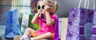 Обзор лучших сайтов для детского шопинга