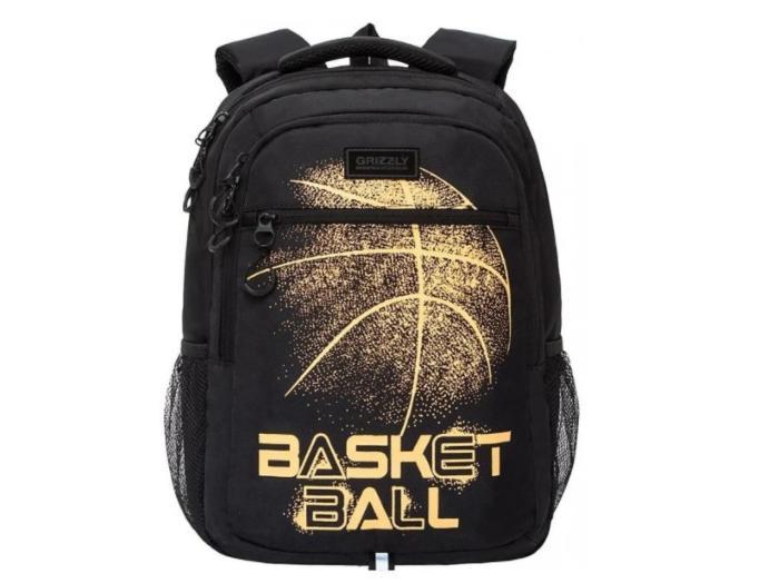 рюкзаки для мальчиков 5 11 класс