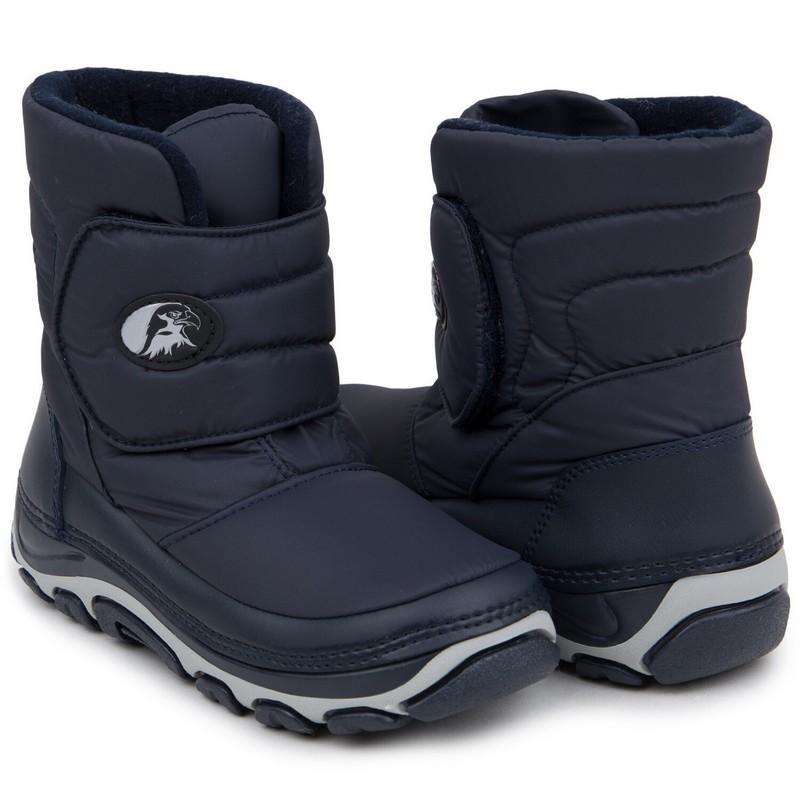 Ботинки Artica